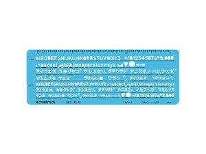 ステッドラー/カタカナ・英数字定規0.5mmシャープペンシル用/982 25-6