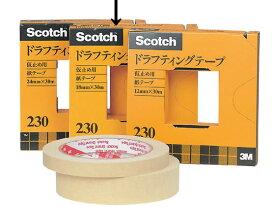 3M/ドラフティングテープ/230-3-18