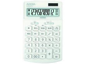 オーロラ/デスクトップ電卓 12桁 白/DT206TXW