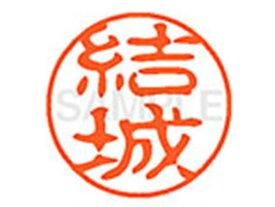 シヤチハタ/XL-11(結城)