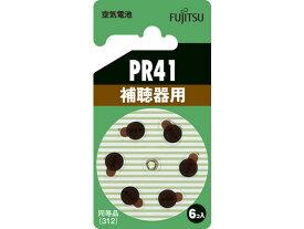 富士通/空気電池 PR41 6個/PR41(6B)