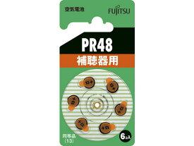 富士通/空気電池 PR48 6個/PR48(6B)
