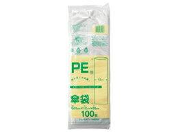 システムポリマー/傘袋 100枚/PE-5