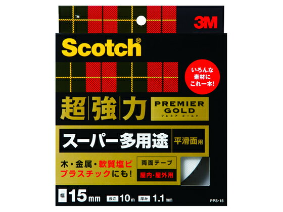 3M/スコッチ 超強力両面テープスーパー多用途 15mm*10m/PPS-15