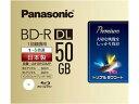 パナソニック/1回録画6倍速BD-R DL 50GB/LM-BR50MP
