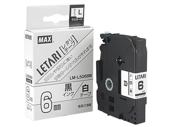 マックス/レタリテープ 白 黒文字 6mm LM-L506BW/LX90100
