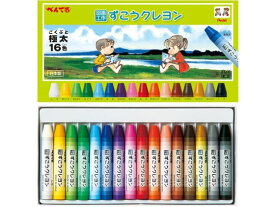 ぺんてる/ずこうクレヨン 16色/PTCG1-16【BUNGU便】