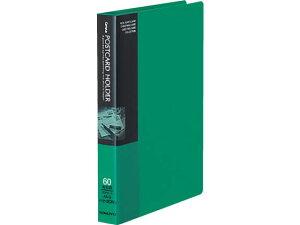 コクヨ/キャンパス ポストカードホルダー固定式 A6 30ポケット 緑