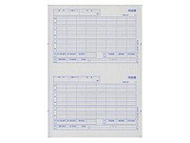 日本法令/給与MC-13-1 A4判カット紙[100セット]/給与明細書