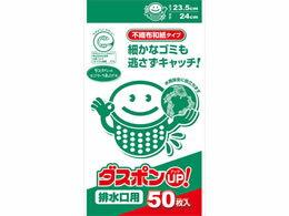 白元アース/ダスポンUP!排水口用 50枚/DSH-50C【BUNGU便】