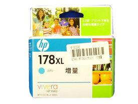 HP/インクカートリッジ シアン(増量)/HP178XL(CB323HJ)