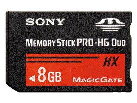 【お取り寄せ】ソニー/メモリースティック PRO-HG DUO 8GB/MS-HX8B