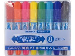 ゼブラ/水拭きで消せるマッキー 8色セット/WYT17-8C