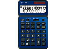 シャープ/ナイスサイズタイプ電卓12桁 ディープブルー/EL-VN82-AX
