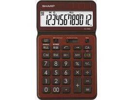 シャープ/ナイスサイズタイプ電卓12桁 ブラウン/EL-VN82-TX