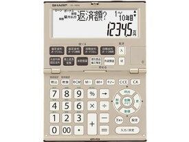 シャープ/金融電卓12桁/EL-K632-X
