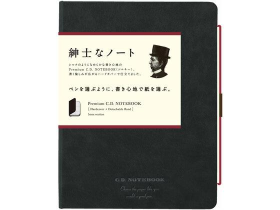 アピカ/プレミアムCDノート ハードカバー A5 5mm方眼罫 ブラック