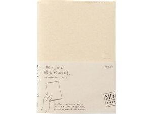 ミドリ(デザインフィル)/MDノートカバー〈A5〉紙(コルドバ)/49841006