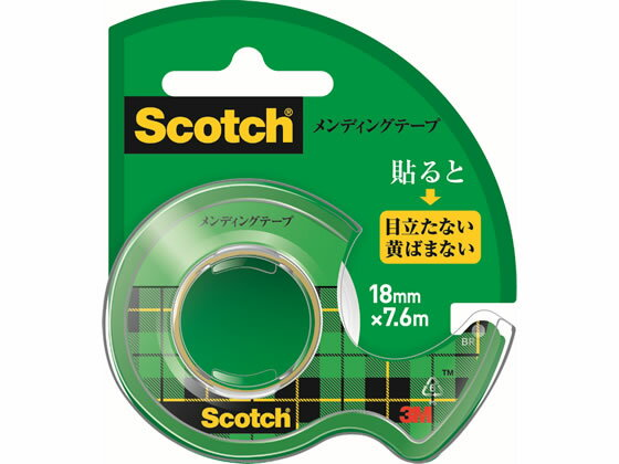 3M/スコッチ メンディングテープ 小巻 18mm ディスペンサー付/CM-18
