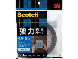 3M/スコッチ 強力両面テープ 外壁面用 20mm×4m/SKB-20