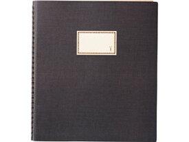 マークス/スクラップホリック スクラップブック L ブラック/SCH-AL18-BK【BUNGU便】