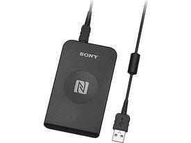 ソニー/非接触ICカードリーダー ライター PaSoRi USBタイプ/RC-S380