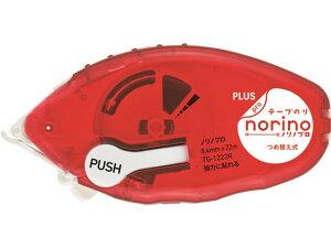 プラス/テープのり ノリノプロ 強力に貼れる 本体 TG-1222