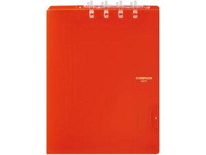 キングジム/コンパックノート B5 オレンジ/9955TYオレ