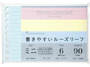 マルマン/ルーズリーフ ミニ B7変型 メモリ入6mm罫/L1431-99