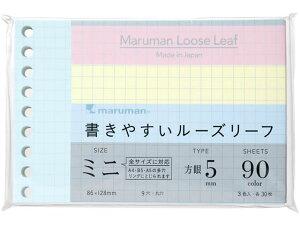 マルマン/ルーズリーフ ミニ B7変型 5mm方眼罫/L1432-99
