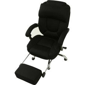 オフィスチェア リクライニングチェア 椅子 イス チェア デスクチェア パソコンチェア オットマン付 170°リクライニング パソコンチェア フットレスト オットマン付 デスクチェア いす ハイバック オフィス 書斎 メッシュ 組立品 キャスター ゲーミングチェア