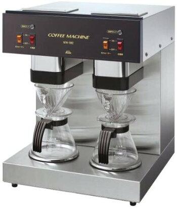 【送料無料】Kalita〔カリタ〕業務用コーヒーメーカー4杯用KW-102〔ドリップマシンコーヒーマシン珈琲〕【K】【TC】