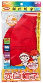赤白帽子 KR001 【TC】【SC】