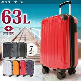 スーツケース Mサイズ 63L 中型 キャリーバッグ キャリーケース 軽量 静音 TSAロック ダブルキャスター ファスナータイプ トランク 長期休暇 夏休み お盆 GW ゴールデンウィーク 旅行 旅行鞄 出張 KD-SCK