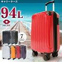 スーツケース Lサイズ 94L大型 キャリーバッグ キャリーケース TSAロック ダブルキャスター 静音 軽量 海外旅行 夏休…