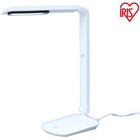 デスクライト ライト LED LEDデスクライト LDL-301 折りたたみ コンパクト 学習机 子供部屋 ライト オフィス 入学 新生活 LED 白 ホワイト おしゃれ アイリスオーヤマ