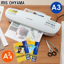 ラミネーター a3 4本ローラー ラミネートフィルム a4 100枚 100μ a3 100枚 100μ100ミクロン アイリスオーヤマ LFA34AR セット品 ラミネーター フィルム 写真 メニュー 名刺 はがき コンパクト