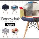 オフィスチェア おしゃれ 北欧 チェア 木製 椅子 オフィス チェアー イームズ パッチワーク ファブリック おすすめ イ…