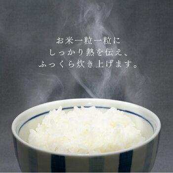 送料無料米屋の旨み銘柄炊きIHジャー炊飯器5.5合RC-IB50-Bアイリスオーヤマiris60th[cpir]