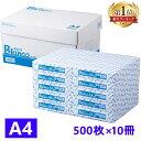 コピー用紙 Blanco コピー用紙 A4 5000枚(500枚×10冊) カラーコピーインク 用紙 印刷用紙 オフィス用品 コピー用紙 a…