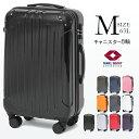 スーツケース Mサイズ 63L 中型 キャリーケースキャリーバッグ 軽量 静音 TSAロック ダブルキャスター ファスナータイ…