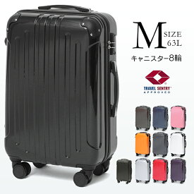 スーツケース Mサイズ 63L 中型 キャリーケースキャリーバッグ 軽量 静音 TSAロック ダブルキャスター ファスナータイプ トランク 長期休暇 夏休み お盆 GW ゴールデンウィーク 旅行 旅行鞄 出張 KD-SCK