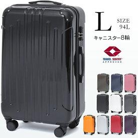 【アウトレット】 スーツケース Lサイズ 94L 大型 キャリーケース キャリーバッグ TSAロック ダブルキャスター 静音 軽量 海外旅行 夏休み トランク 長期休暇 お盆 GW 帰省 旅行鞄 旅行用品 出張 ビジネス KD-SCK