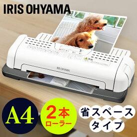 ラミネーター a4 2本ローラー アイリスオーヤマLTA42W A4 オフィス用 家庭用 ラミネータ 150ミクロン コンパクト シンプル 診察券 名刺 メニュー表 簡単操作 パウチ 写真 ホワイト/グレー