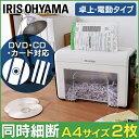 シュレッダー 家庭用 電動 P2HT シュレッダー A4用紙2枚裁断 コンパクト カード・CD・...