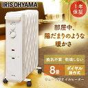 オイルヒーター ウェーブ型オイルヒーター ヒーター IWH-1210K-W ウェーブ型 パネルヒーター ヒーター 暖房機器 暖房 …