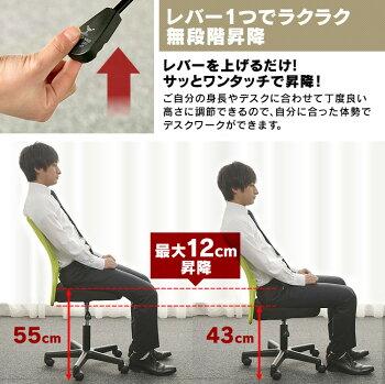 オフィスチェア送料無料椅子イスチェアデスクチェアメッシュチェアパソコンチェアメッシュバックチェアいすメッシュ事務椅子オフィス勉強腰痛キャスター