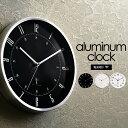 アルミ 掛け時計 電波時計 28cm 時計 クロック 電波 アナログ 壁掛け 電波 掛け時計 かけ時計 壁掛け時計 インテリア …