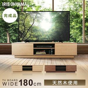 テレビ台 幅180 完成品 ボックステレビ台 アッパータイプ BTS-SD180U-WN ウォールナット 送料無料 幅180cm テレビボード TV台 棚 ローボード AVボード おしゃれ アイリスオーヤマ