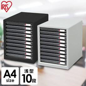 収納ケース 書類ケース レターケース 10段 a4 卓上レターケース L-10SR 卓上 卓上トレー ライトグレー ダークグレー 書類整理 トレー 引き出し 引出し チェスト 整理箱 収納ケース 書類収納ケース 小物 小物ケース オフィス オフィス収納
